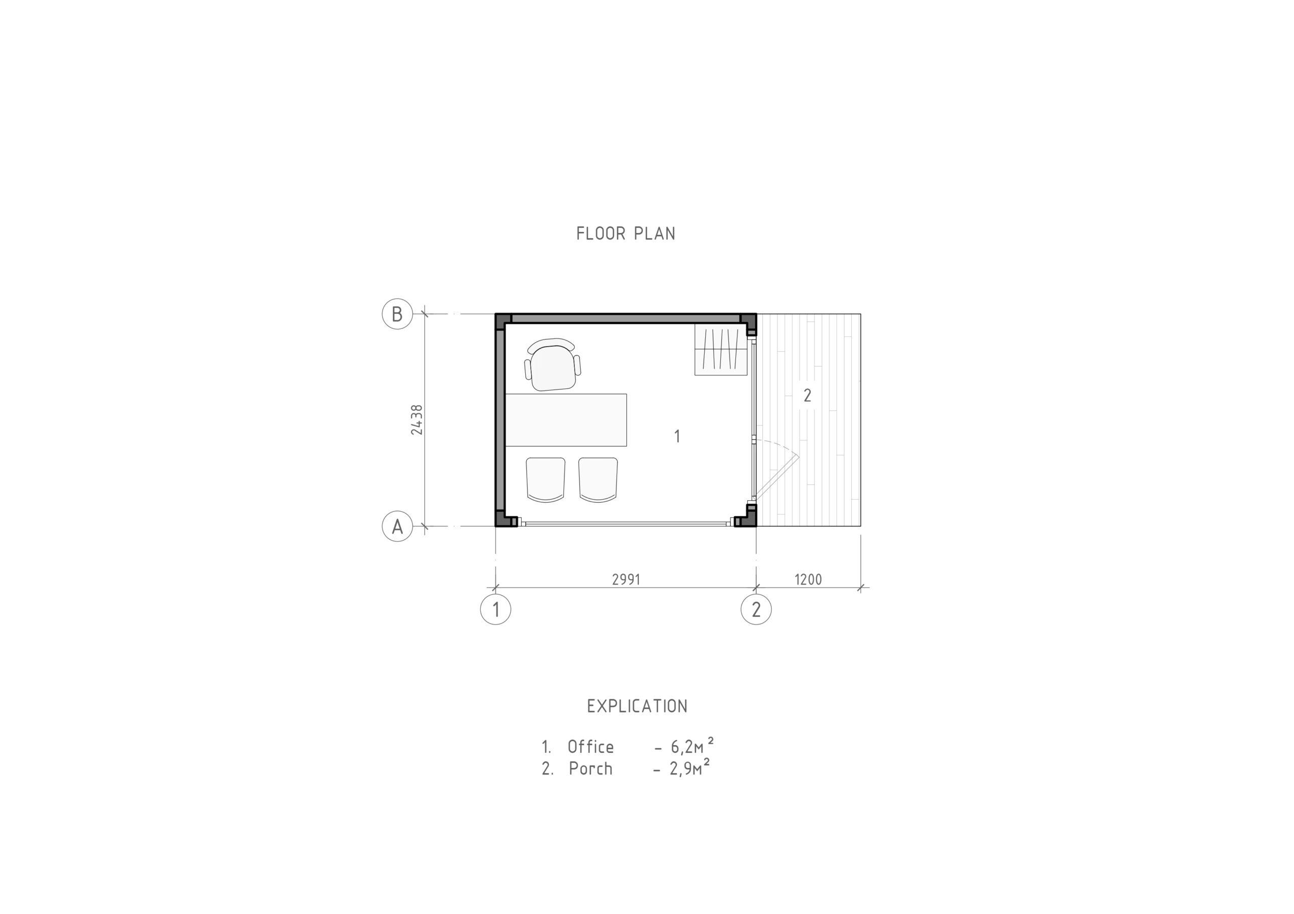 Mini Office - photo №1-1